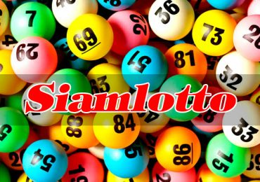 Siamlotto-เว็บแทงหวยออนไลน์ที่ผู้คนเข้าพนันมากที่สุดในประเทศ