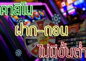 casinofaktonmaimeekandtam